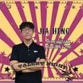 Teng J. H.